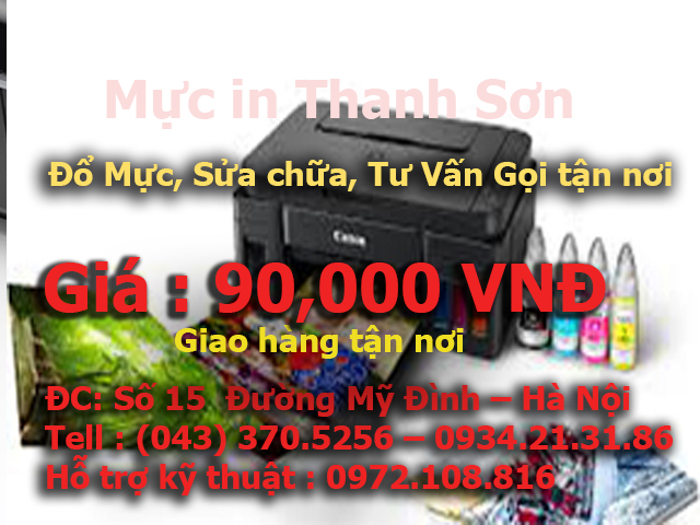 do muc in ho tung mau