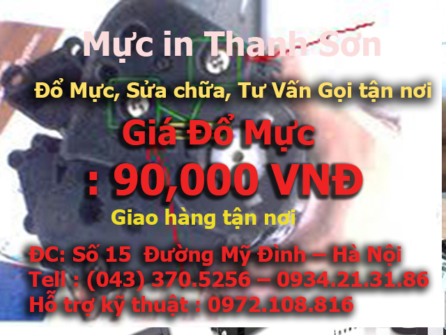 do muc may in den trang