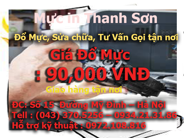 do muc my dinh 1