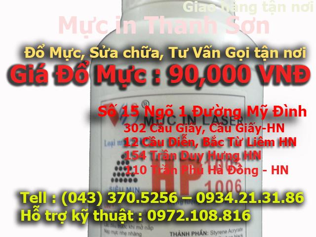 Đổ mực máy in Thanh Xuân