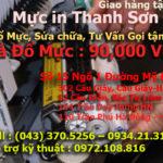 Đổ mực máy in tại Lê Quang Đạo